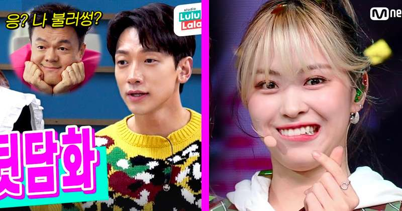 ITZY's Ryujin Hilariously Asked Rain What It Was Like Working With J.Y. Park, And Here Was His Honest Answer
