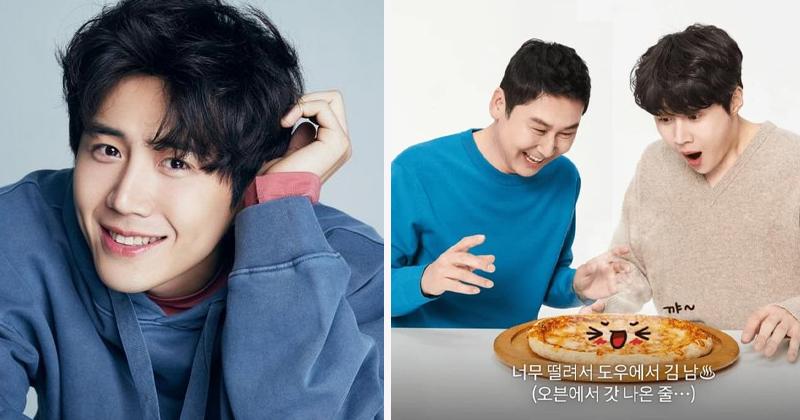 Domino's Pizza Korea Has Taken Down Kim Seon Ho's Advertisements For Their Brand.