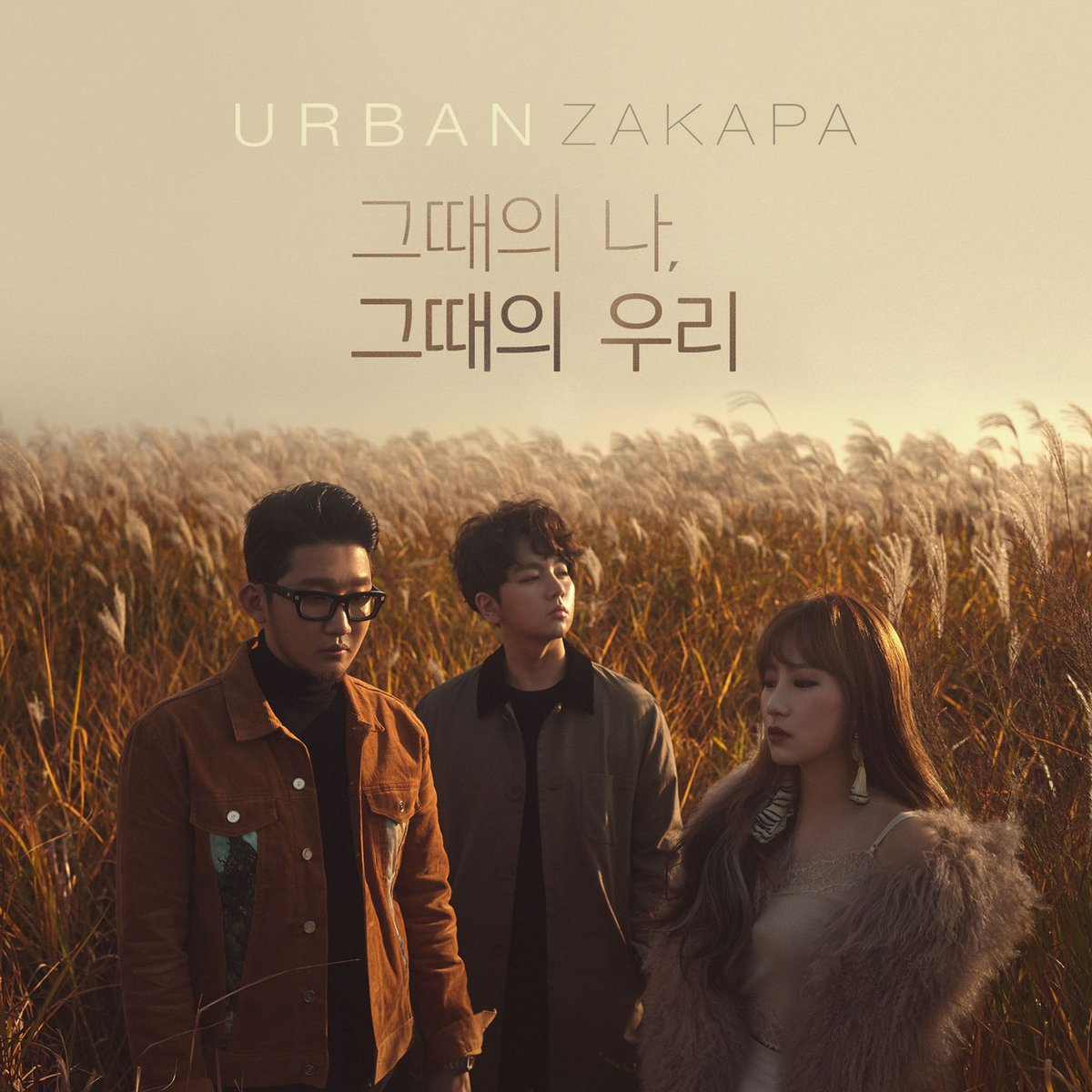 Urban Zakapa Capai Predikat All-Kill di Chart Musik Dengan 'When We Were Two'