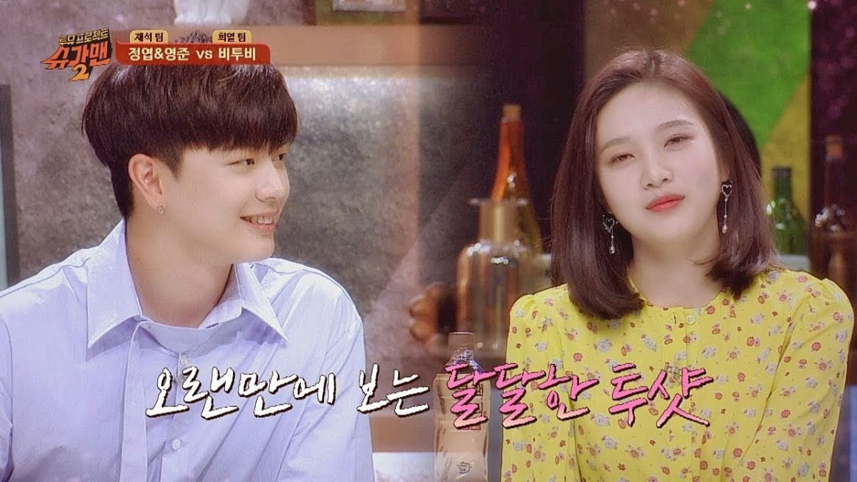 Pasangan 'We Got Married', Sungjae dan Joy Reunian di 'Sugar Man 2'