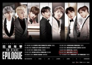 2016 BTS LIVE ON STAGE EPILOGUE IN M4 赤枠