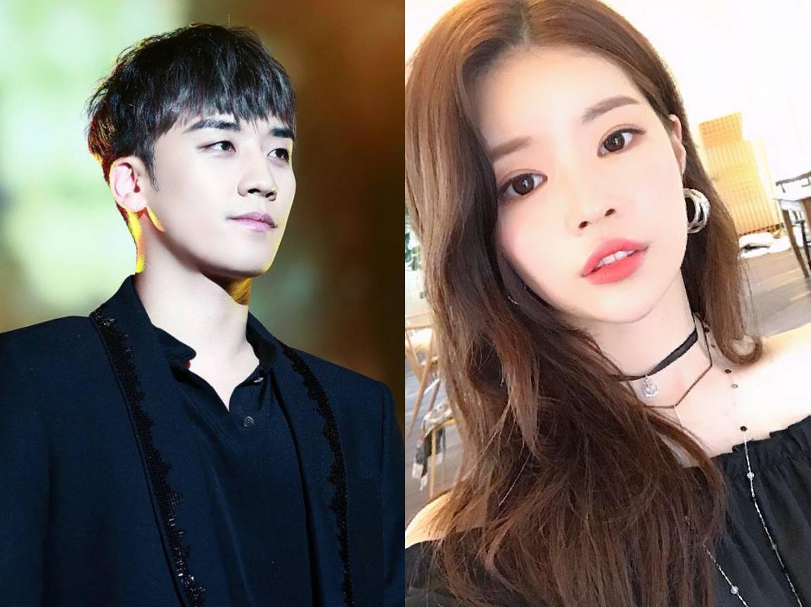 تقارير تفيد أن سِنغري من BIGBANG والممثلة يو هي وون، يتواعدان + وكالة YG لم تصدر بيانًا رسميًا حتى الآن!
