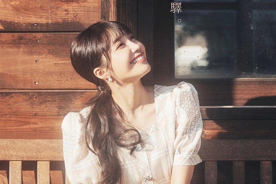 أونجي من Apink تفاجئ المعجبين بمظهرها الجديد!