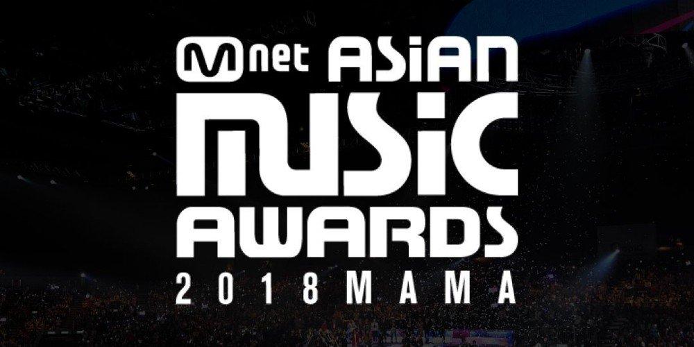 [تغطية] تفاصيل + روابط بث حفل جوائز MAMA 2018 في اليابان