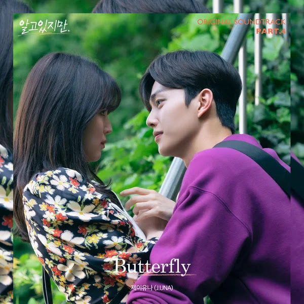 J.UNA – Butterfly OST