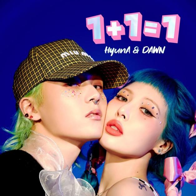 HyunA and Dawn Debut