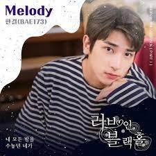 Hangyul – Melody MV