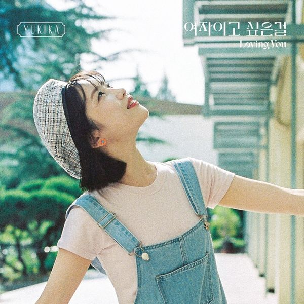 YUKIKA – Loving you MV