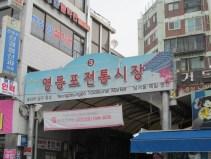 korea-trip-x-2-2016-1118