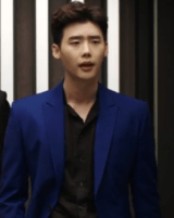 W_Lee_Jong_Suk_First_Impressions_3
