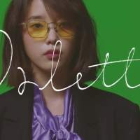 [Review] Palette - IU ft. G-Dragon (Big Bang)