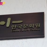 Conheça o Centro Cultural Coreano, em São Paulo!