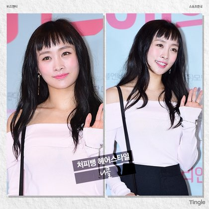 korean kpop japanese jpop nicole singer choppy bangs hairstyles for girls