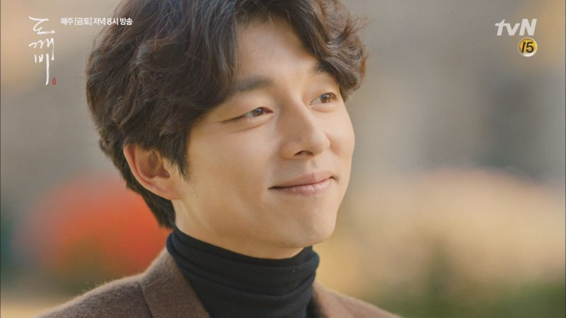 Korean drama kdrama actor goblin gong yoo's goblin hairstyle parting perm part hair for guys kpop idols kpopstuff