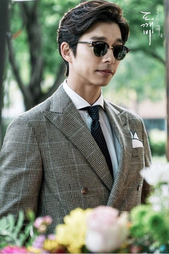 korean actor gong yoo's goblin hairstyle kdrama gong yoo parting perm hairstyle for guys kpop idols kpopstuff