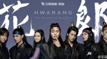korean kdrama drama hwarang park seo joon go ara park hyungsik v bts historical hairstyles for guys kpopstuff