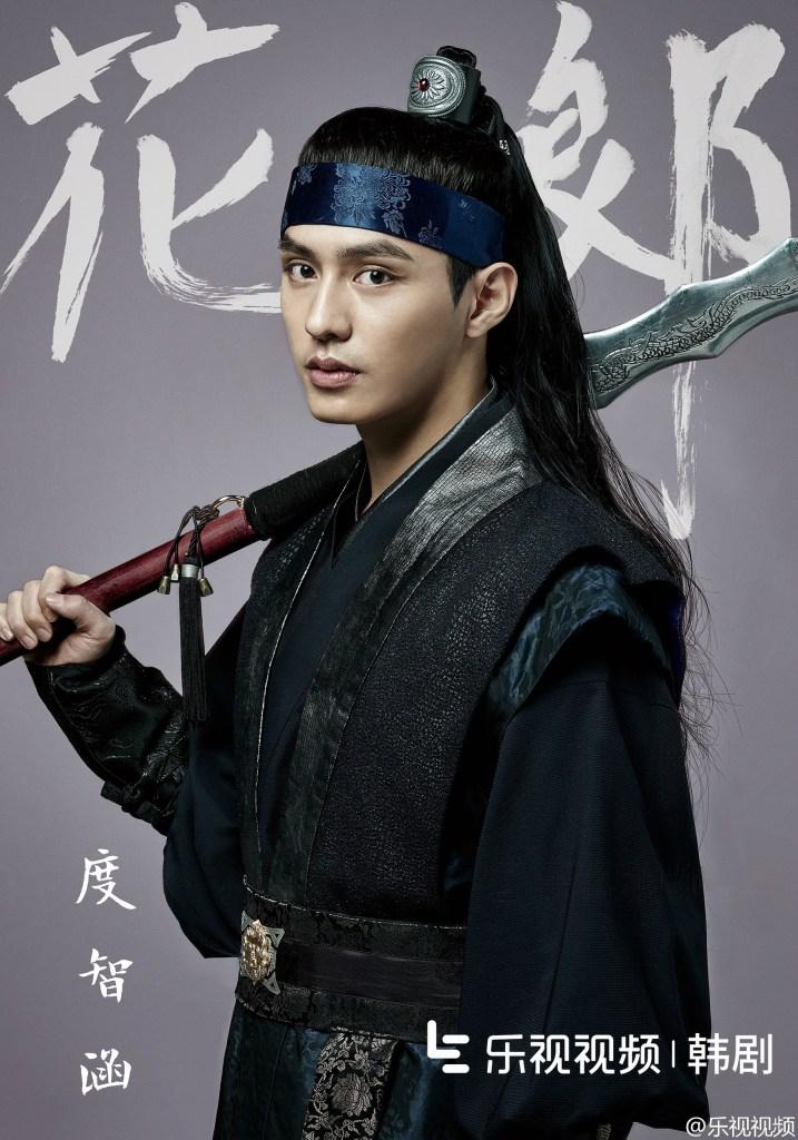korean kdrama actor do ji han hwarang historical hairstyles for guys kpopstuff