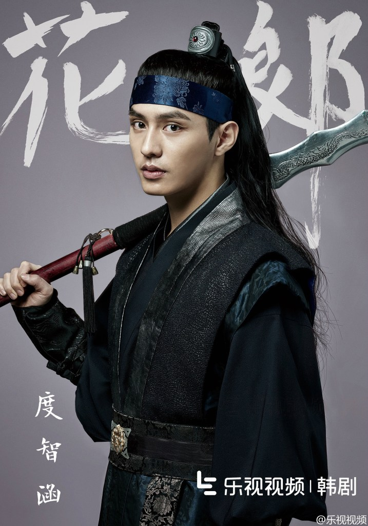 korean kdrama actor do ji han hwarang historical hairstyles for guys kpopstuff
