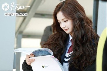 korea korean kpop idol kdrama actress ha yeon soo monstar long curly wavy voluminous curls boho hippie hairstyles for girls kpopstuff