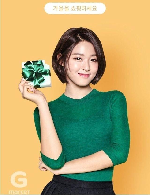 korea-korean-kpop-idol-girl-group-band-aoa-kdrama-actress-orange-marmalade-seolhyun-gmarket-ad-short-hair-hairstyles-for-girls-kpopstuff