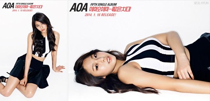 korea korean kpop idols kdrama orange marmalade actress girl band group aoa seolhyun wavy hair miniskirt hairstyles for girls kpopstuff