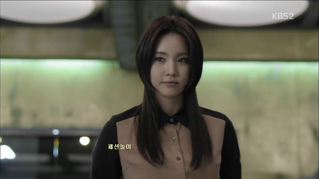 korea korean drama kdrama actress yoon joo hee women's two block cut layered haircut hairstyles for girls kpopstuff