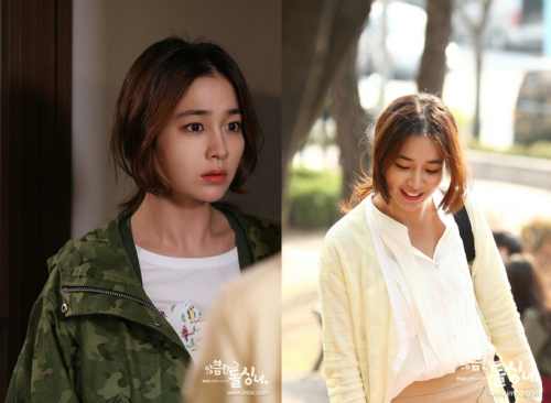 korea korean drama kdrama cunning single lady lee min jung women's two block haircut hairstyles for girls layered kpopstuff