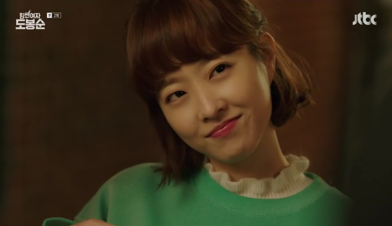 korea korean drama actress kdrama strong woman do bong soon-park bo young's hairstyle short haircut permed look hairstyles for girls kpopstuff ep 2