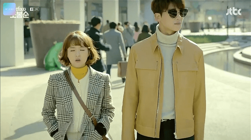 korea korean kpop idol boy band group kdrama strong woman do bong soon outfits from ep 2 park hyung sik leather jacket fashion for guys kpopstuff