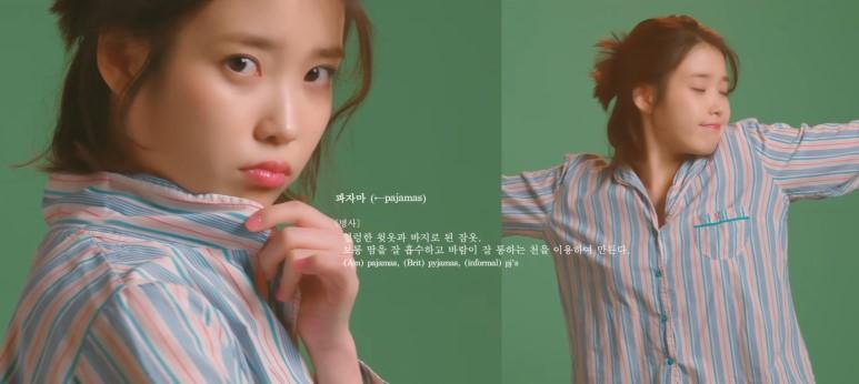 korea-korean-drama-kdrama-actress-kpop-idol-singer-ius-palette-hairstyles-cute-half-updo-curly-messy-waves-hair-looks-girls-women-kpopstuff