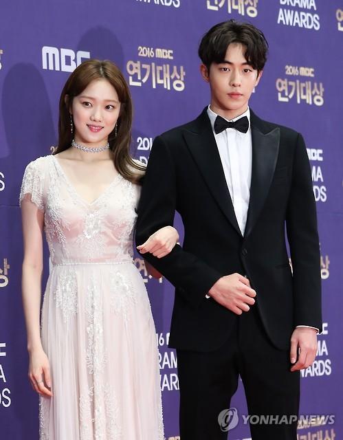 korea korean drama kdrama weightlifting fairy lee sung kyung & nam joo hyuk's couple looks formal fashion styles guys men girls kpopstuff