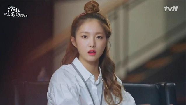 Korea Korean Kpop Idol Drama Kdrama Lovely Love Lie Liar