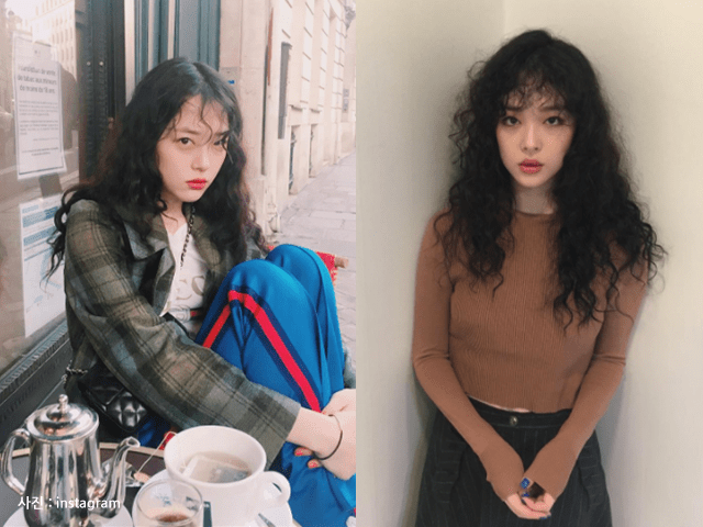 sulli hippie perm hairstyle curly hair girls women ...