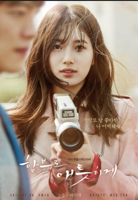 korea korean kpop idol girl group band miss a suzy see through bangs tips bang hairstyles looks girls uncontrollably fond kdrama actress kpopstuff