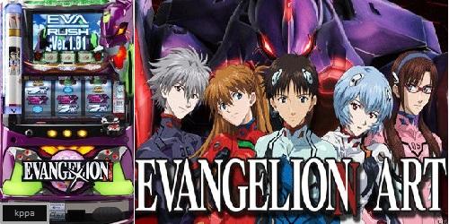【EVANGELION ART】 天井打ち始めライン及び解析情報