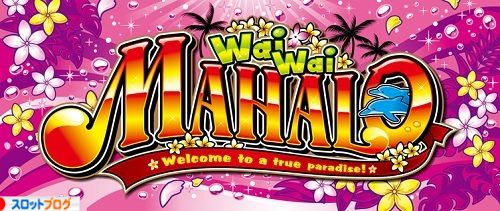 waiwaimahalo30-analyze