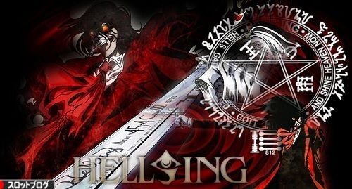 hellsing-analyze2