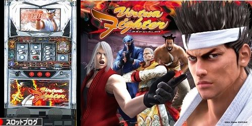virtuafighter