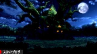 ベルセルク 霊樹の館 夜