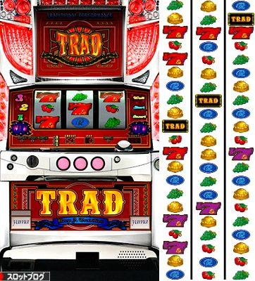 TRAD(480)
