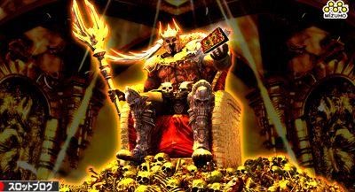 ミリオンゴッド 神々の凱旋とアナザーゴッドハーデスの共存