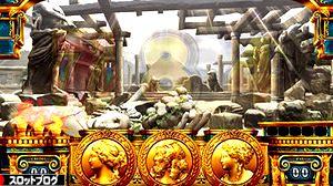 ミリオンゴッド 神々の凱旋 滞在・移行ステージでの状態示唆