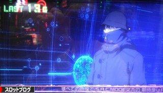 ブルーレジェンド狙いからの猛研修&攻殻機動隊で電脳ラッシュ