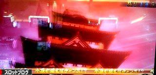 バジ3で大量出玉の例 朧スタート→PBC→城背景→エンディング