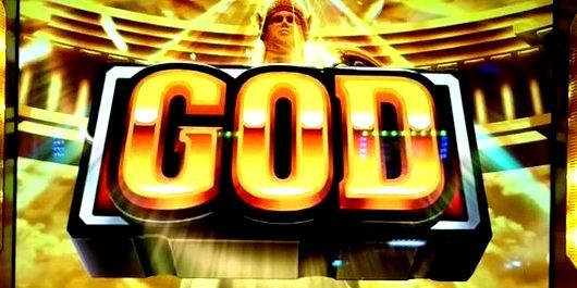 ミリオンゴッド凱旋 自身GOD揃い確率と降臨した実践記まとめ