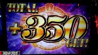 パチスロAKB48で1人「重力シンパシー公演」…頑張った