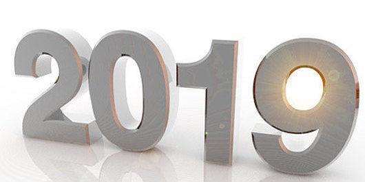 2019年もスロット楽しみましょー!~2019年はパチスロで稼ぎやすい年?~