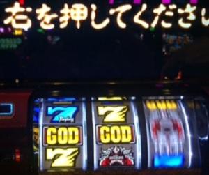 another_god_hades-jissen-3