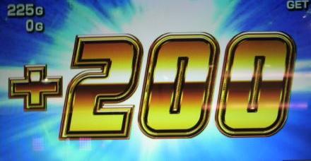 機動戦士ガンダム+200