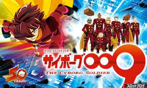 cyborg009-analyze